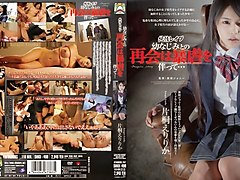 Fabulous Japanese girl Eririka Katagiri in Incredible cunnilingus, shemale domination JAV movie