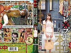 Incredible Japanese slut Hitomi Maisaka in Best college, couple JAV clip