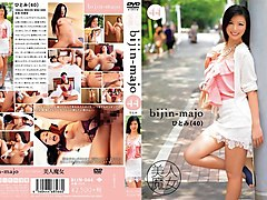 Crazy Japanese girl Mio Fujisawa in Hottest lingerie, rimming JAV movie
